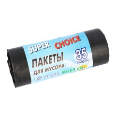 Пакет для мусора Super Choice 50*60/35л черный 15 шт.
