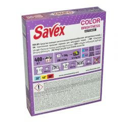 Порошок Savex color brightness parfum lock, автомат, 400г - фото 1